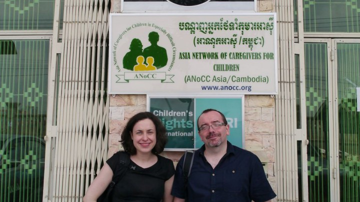 Louise and Kieran in Cambodia